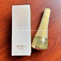 SU:M37 Losec Summa Elixir Skin Softener Nước cân bằng da tái sinh ngăn ngừa lão hóa 150ml