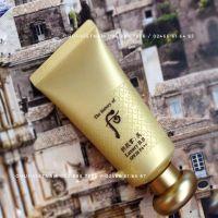 Whoo Mi Luxury BB Cream SPF20/PA++ Kem trang điểm đa tính năng Đông Y Cream 45ml