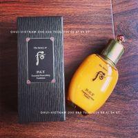 Whoo Essential Nourishing Emulsion Sữa dưỡng ẩm và chống lão hóa da Đông Y Hoàng Cung 110ml